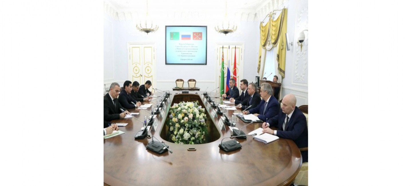 VISIT OF THE MINISTER OF INDUSTRY AND CONSTRUCTION PRODUCTION OF TURKMENISTAN TO SAINT-PETERSBURG