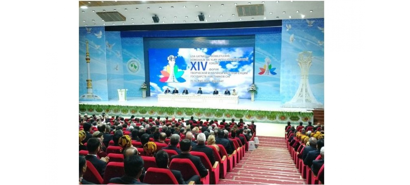 XIV FORUM OF CREATIVE AND SCIENTIFIC INTELLIGENTSIA OF CIS MEMBER-STATES STARTED IN ASHGABAT