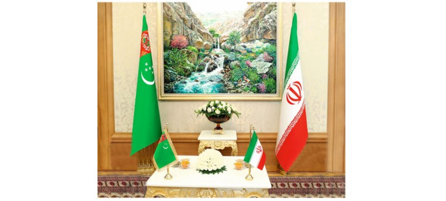 TELEPHONE CONVERSATION BETWEEN PRESIDENTS OF TURKMENISTAN AND THE ISLAMIC REPUBLIC OF IRAN