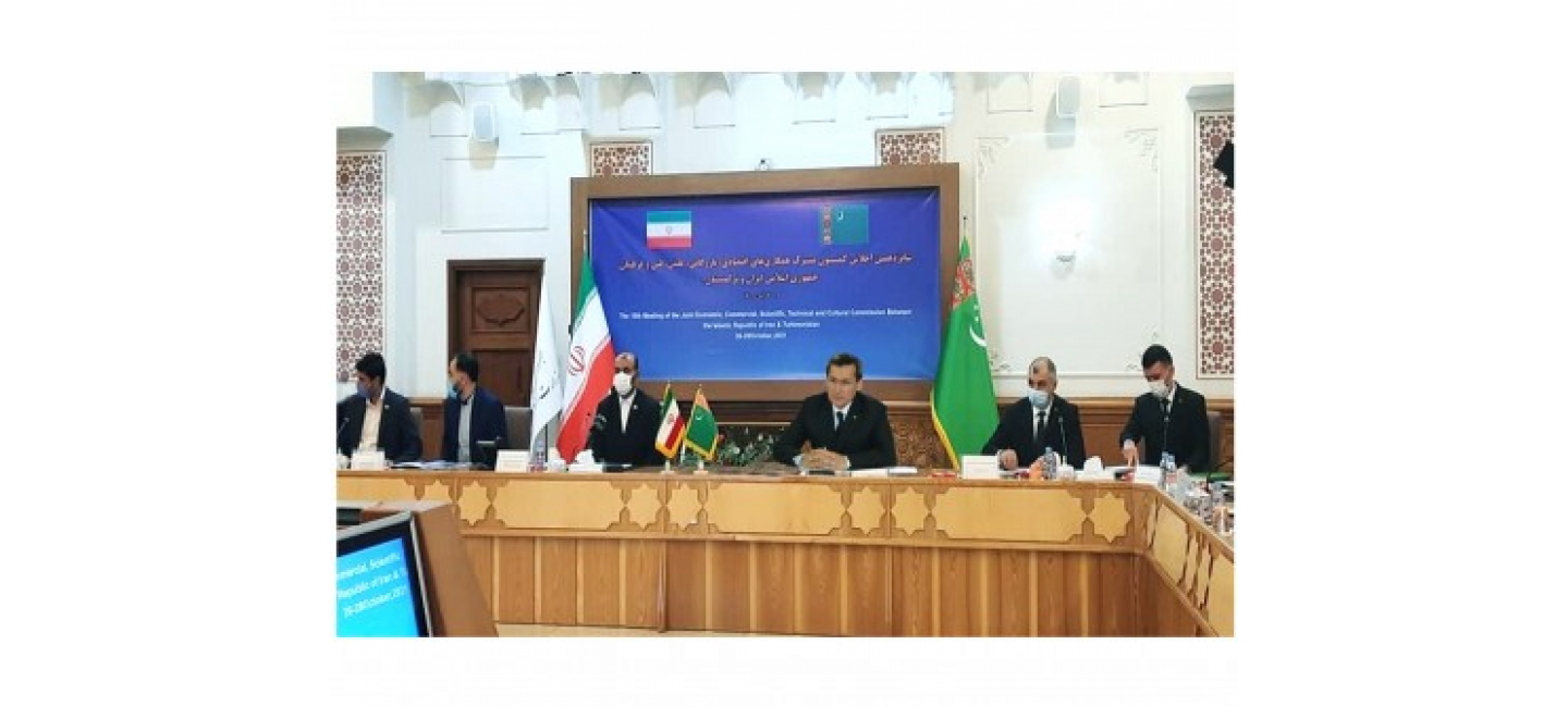 16TH MEETING OF INTERGOVERNMENTAL TURKMEN-IRANIAN COMMISSION ON ECONOMIC COOPERATION WAS HELD IN TEHRAN