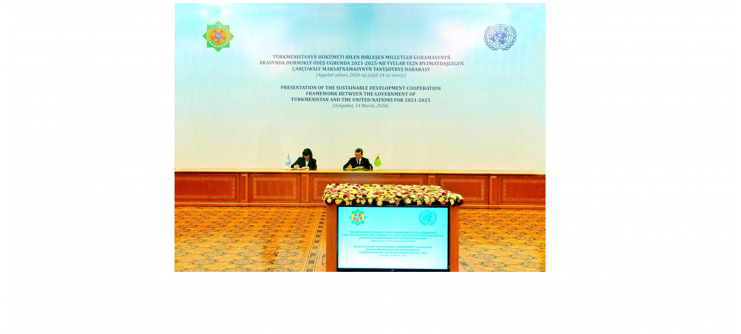 TURKMENISTAN AND THE UNITED NATIONS ARE COMMITTED TO LONG-TERM COOPERATION